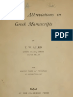 Greek Abbreviations