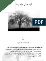 Presentation1.ppt2