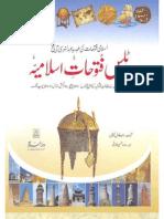 Atlas Fatuhat Islamiya