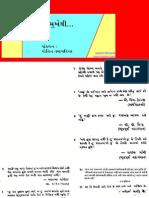Gujarati Quotation in Gujarati Fonts by Rohit Vanparia
