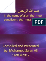 Islamic Banking Services