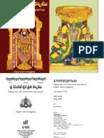 Vrathakalpam Book