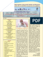 Ayurvedamrutam News Letter_6!2!12