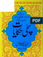 Sachi Hikayat 5 Parts by Allama Muhammad Basheer Kotlavi