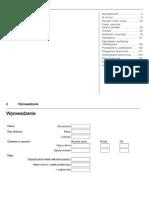Insignia Manual PL