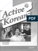 Active Korean