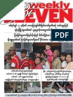 BiWeeklyEleven Vol 5 No 1