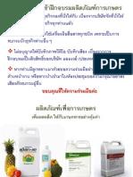 Agri Present  2011