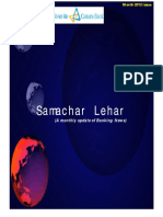 Samachar Lehar March 2012 Issue