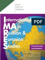 IMARES Brochure 2012-13