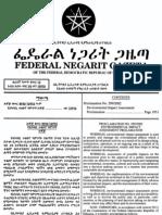 Proc No. 299-2002 Environmental Impact Assessment