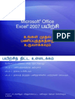Excel Tamil Learn