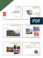 PDF - Week 03 Competing in a Global Market