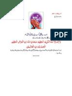 DoaForKarab