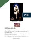 Shri Sai Satcharitra in Hindi