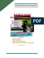 E-book Logam Korosi Mahasiswa