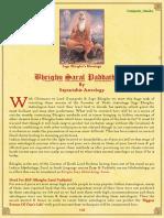 Brhugu Sarala Paddhati- 1- 32