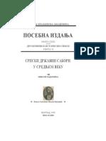 Nikola Radojčić - Srpski državni sabori u srednjem veku