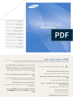 PL210 PL211 Persian