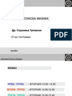 78516822 Arh FizikaStrahinjaTrpevski