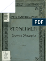 Spomenica Dositeja Obradovića