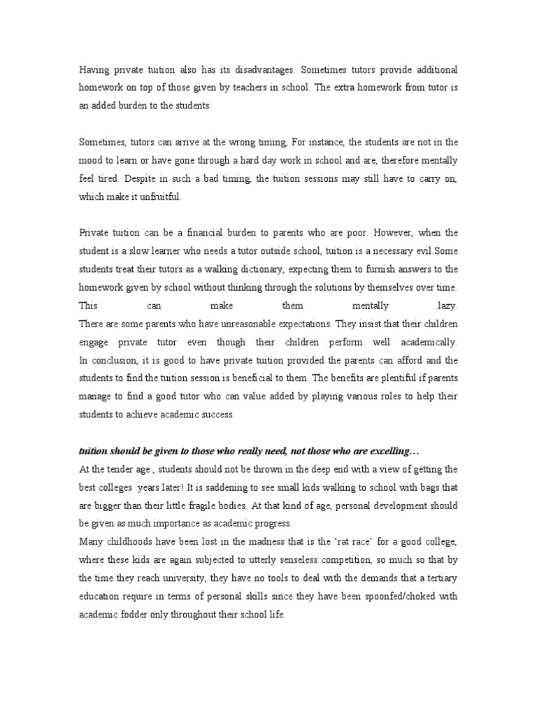 Famous college entry essay
