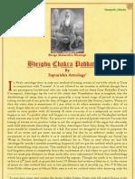 Bhrugu Bindu Theory-{Bhrugu Chakra Paddhati} _1-3