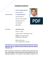 Biodata Pournami