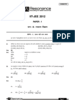 IITJEE 2012 Solutions Paper-1 Chem Hindi
