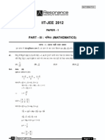 IITJEE 2012 Solutions Paper-1 Maths Hindi