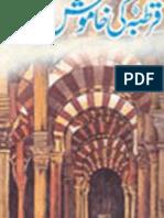 Qartaba Ki Khamosh Azanien by A. Hameed