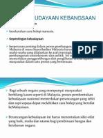 dasarkebudayaankebangsaan-100531091506-phpapp01