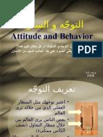 Attitude and Behavoir