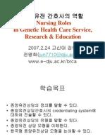 Prof. Jun 2