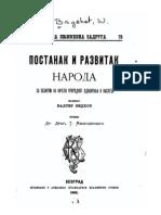 Valter Bedzhot - Postanak i razvitak naroda sa obzirom na načela prirodnog odabiranja i nasleđa