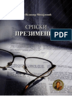Velimir Mihajlović - Srpski prezimenik