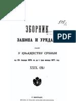 Zbornik - zakona i uredba izdanih u knjažestvu Srbiji - knjiga 29