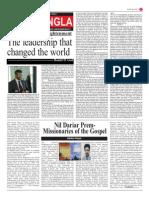 Nil Dariar Prem Missionaries of the Gospel