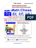 Vancouver Ho Math Chess Flyer - 2012 Summer Program