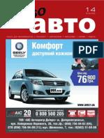 Aviso-auto (DN) - 14 /209/