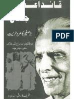 Quaid e Azam Jinnah Mard e Hurriyat