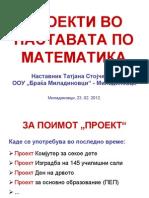 Proekti Vo Matematika