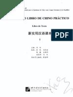 El Nuevo Libro de Chino Practico