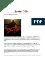 Comitato Dei 300