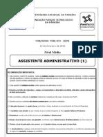 Assistente Administrativo - Tipo 1