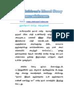 Stories pdf moral tamil