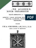 Textus Receptus [1860] FHA Scrivener