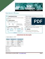 Ômega - Módulo 2