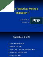 Leedoyeon_methodvalidation