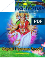 Gurutva Jyotish Weekly April 2012 (Vol 3)
